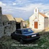 http://www.dalmatia-pictures.com/wp-content/uploads/2012/03/vis_okljucna_012.jpg
